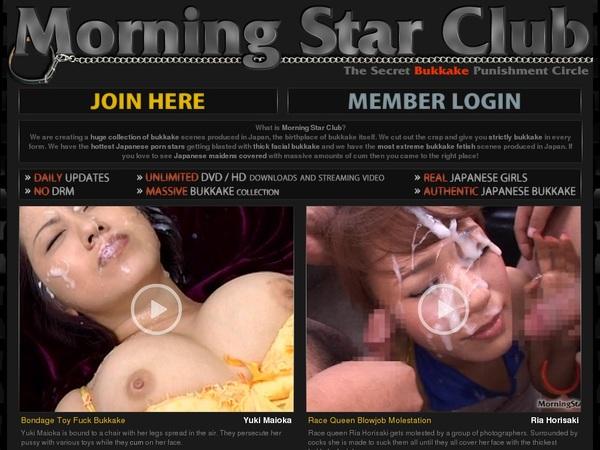 Morning Star Club Kennwort